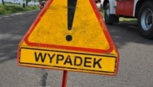 У Польщі у жахливу ДТП потрапили дві студентки з України