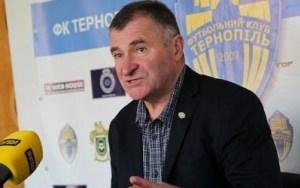 У Тернополі помер відомий тренер