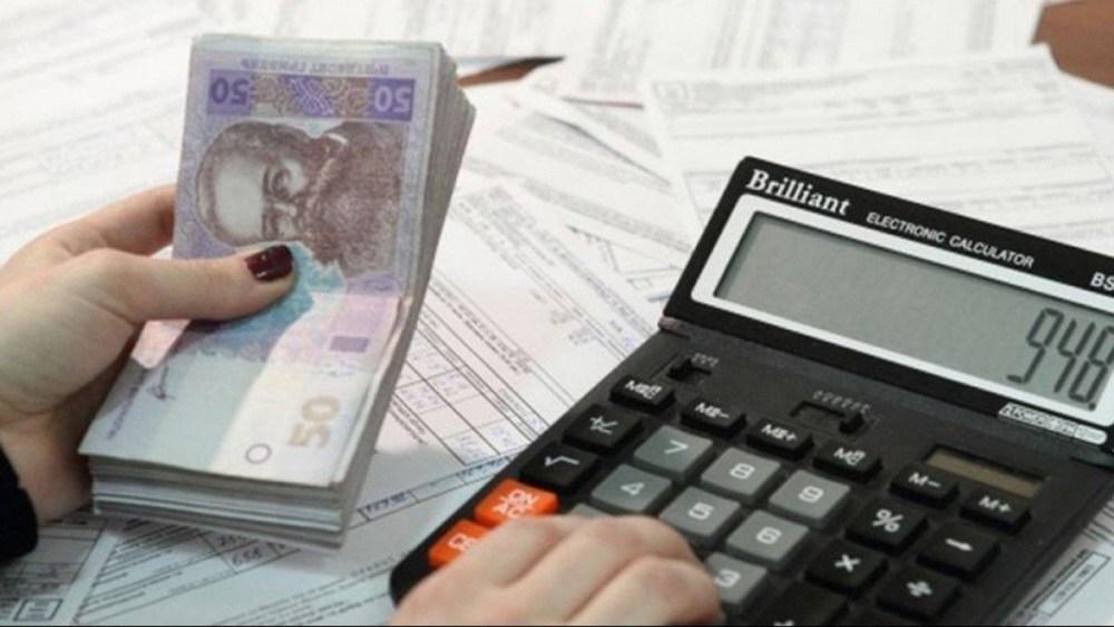На Тернопільщині різко поменшало отримувачів субсидій