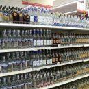 У Тернополі 27 червня з 17.00 не продаватимуть алкоголь