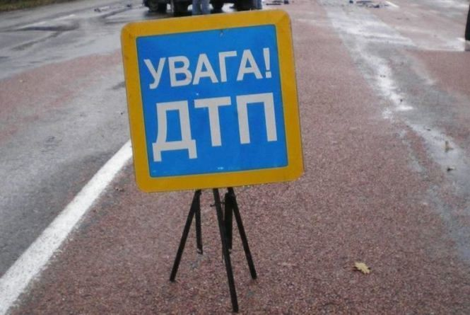 Аварія на Тернопільщині: водій збив дівчинку