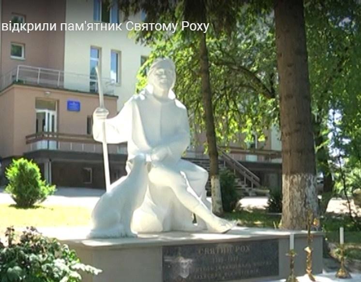 У Тернополі відкрили ще один пам'ятник (ВІДЕО)