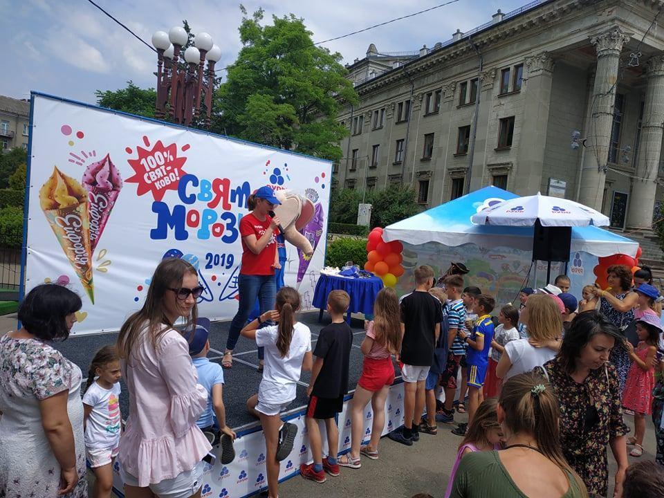 """У Тернополі відбулося Свято Морозива від компанії """"Рудь"""" (ФОТОРЕПОРТАЖ)"""