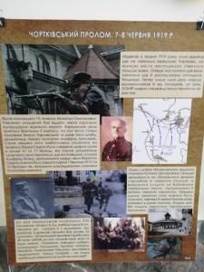 На Тернопільщині відзначили 100-річчя тріумфу Галицької армії