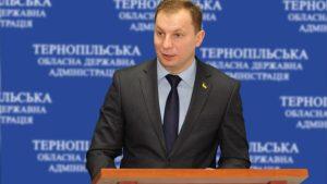 Володимир Зеленський звільнив з посади голову Тернопільської ОДА