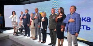 Без тернополян: партії Зеленського та Порошенка оприлюднили перші десятки виборчих списків