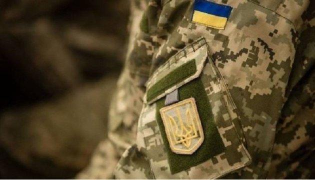 Поліція знайшла зниклого військового з Тернопільщини