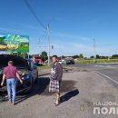 Через жахливі автопригоди на одному із перехресть у Тернопільській області протестують люди (ВІДЕО)