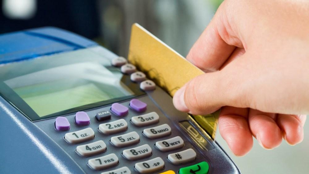 На Тернопільщині у жінки з картки зникло 17 тисяч гривень