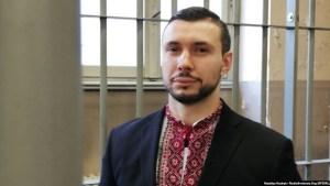 Італійський суд присудив учаснику АТО з Тернопільщини 24 роки тюрми