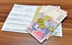 На Тернопільщині провели перерахунок пенсій