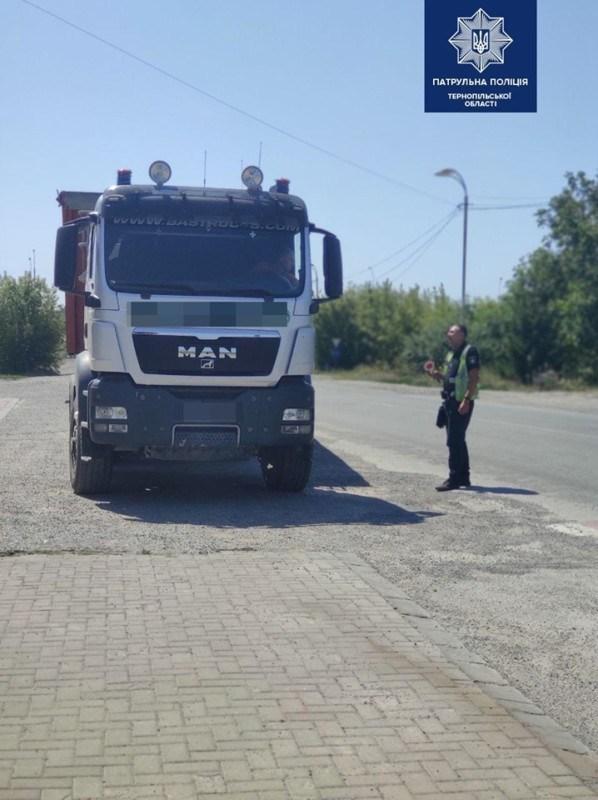 Через сильну спеку на дорогах Тернопільщини ввели температурний режим