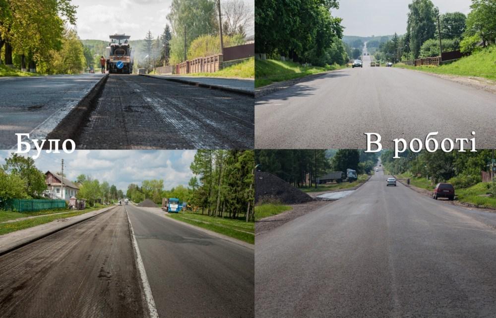 Як змінилася траса М-19: результати роботи тернопільських дорожників