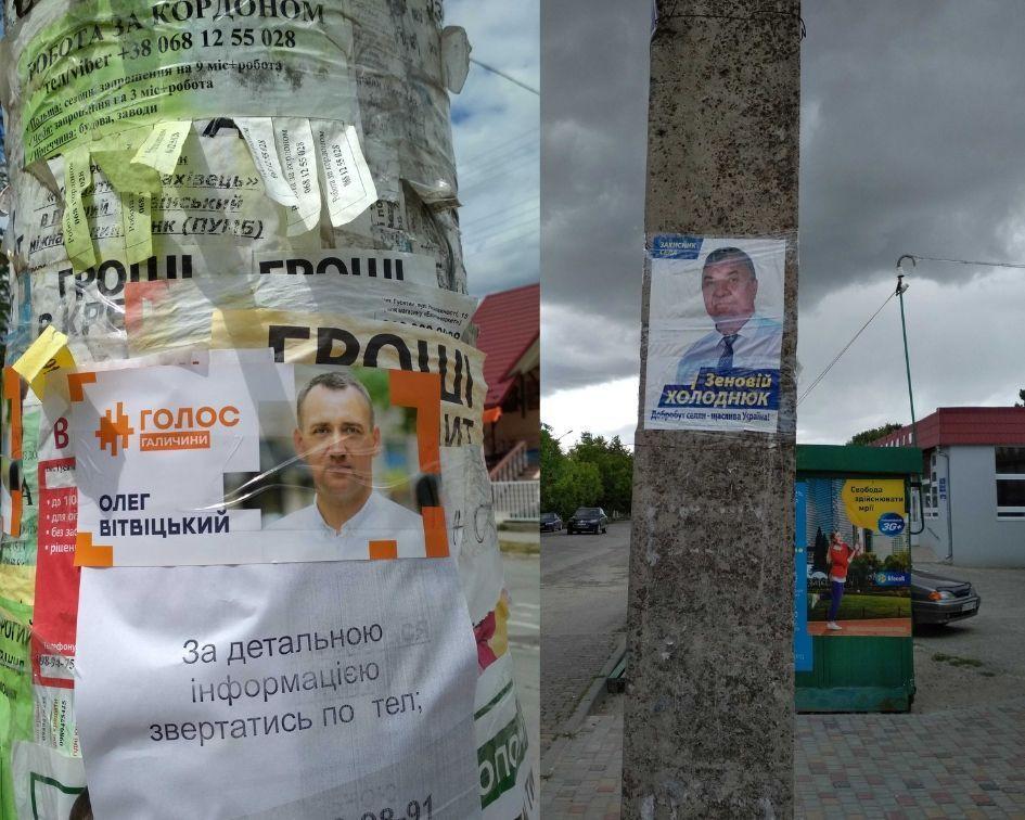 В тернопільську поліцію поступили заяви щодо порушень в агітації  з боку 11 кандидатів в депутати