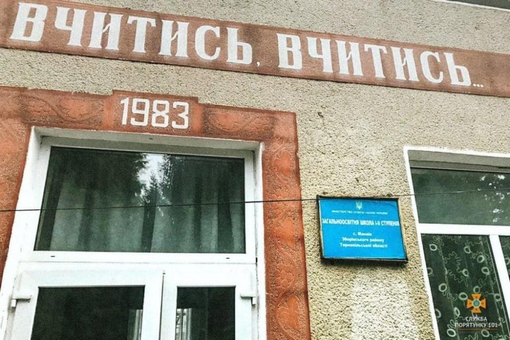 Згоріли документи, комп'ютери і фортепіано: наслідки масштабної пожежі у школі на Тернопільщині (ВІДЕО)