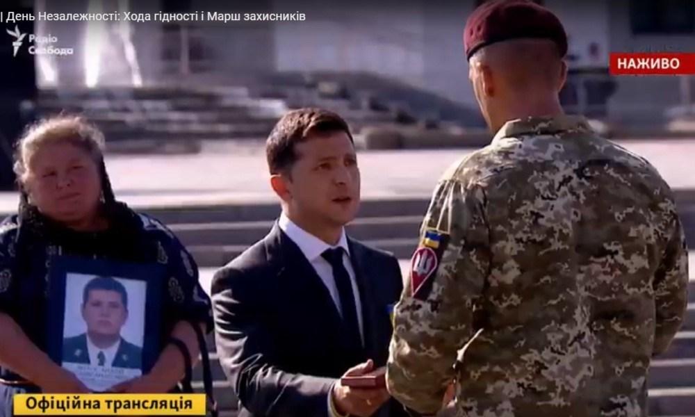 Урочистості до Дня Незалежності України за участю Президента Володимира Зеленського (трансляція)