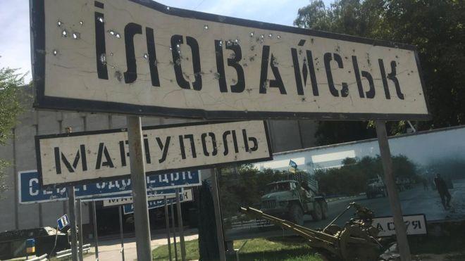 Стало відомо, скільки українських бійців загинуло під Іловайськом. Нові дані