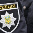На Тернопільщині судили хулігана, який побив поліцейського