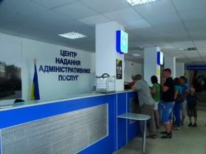 Ще 4 громади з Тернопільщини відібрані для створення ЦНАПів