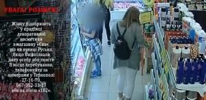 Ще одна тернополянка зганьбилася дрібною крадіжкою в магазині (ВІДЕО)
