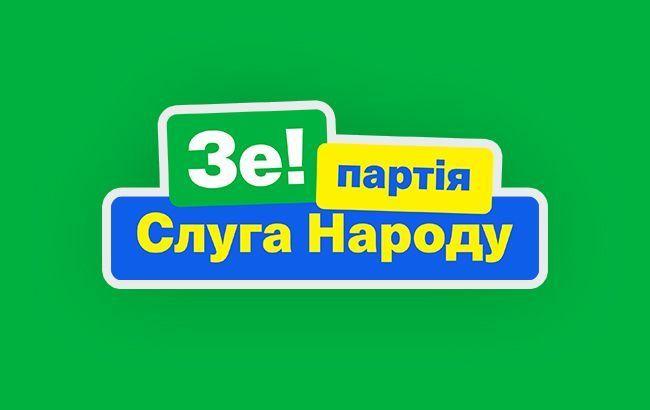 В партії Зеленського поділили всі посади у Верховній Раді (СПИСОК)