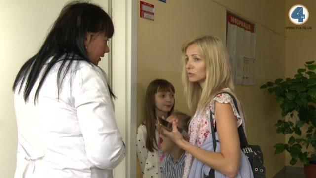 У Тернополі дітей без щеплення від кору не допустять до навчання (ВІДЕО)