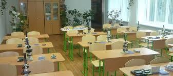 У новому навчальному році на Тернопільщині буде 33 опорних школи