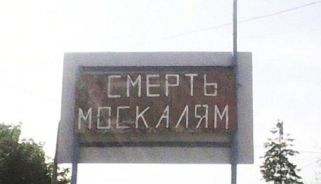 """""""Смерть москалям!"""": як зустріли паломників, що прямували до Почаєва (ФОТО)"""