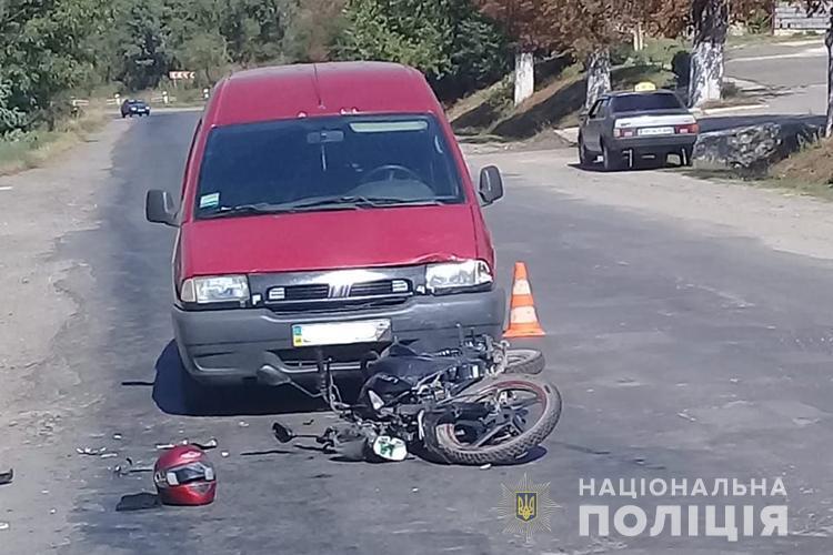 На Тернопільщині підліток потрапив під колеса автомобіля (ФОТО)