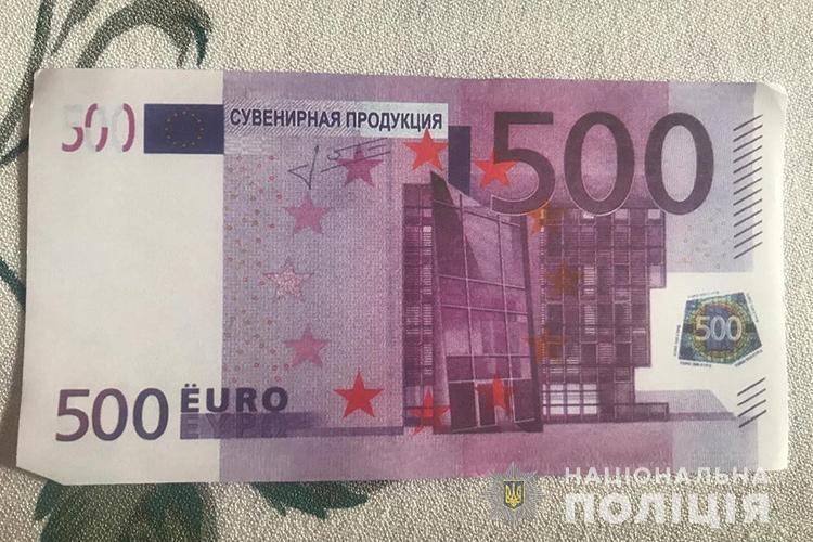 У Тернополі в пенсіонерки видурили 50 000 гривень