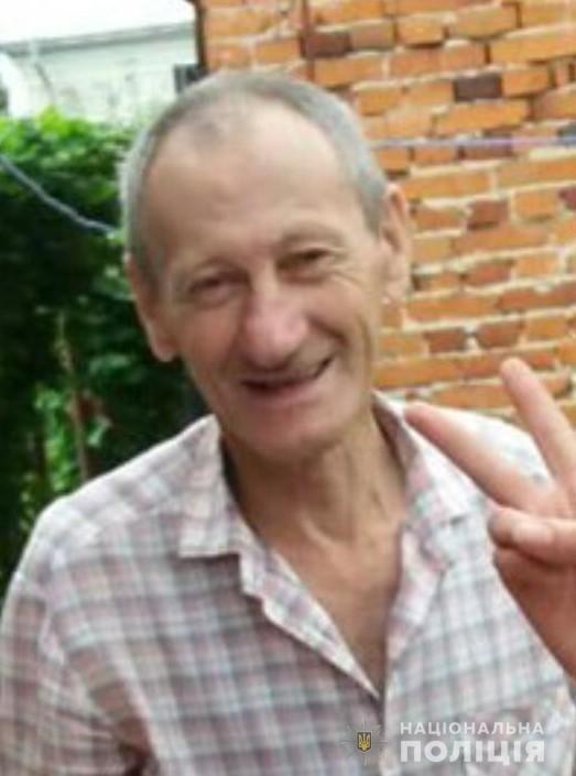 Поліцейські розшукують безвісти зниклого жителя Тернопільщини (ФОТО)