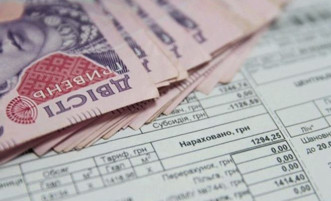 Жителі Тернопільщини будуть отримувати пільги готівкою