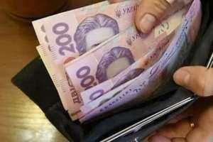 Отримувачів субсидій та пенсіонерів ретельно перевірить держава