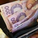 В Україні різко зросте мінімальна зарплата