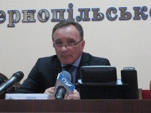Звільнено прокурора Тернопільської області