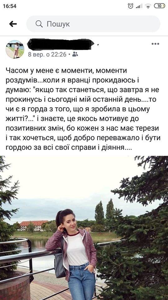 """""""Я вбив твою доньку"""": розповіли подробиці трагедії у Польщі, де загинула українка (ФОТО)"""