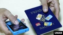 SIM-картки по паспортах: у Верховній Раді готують сюрприз для українців