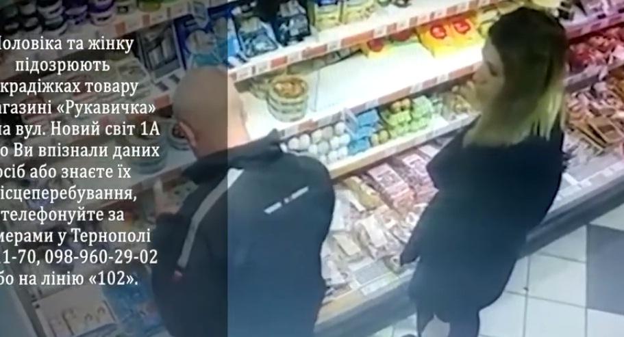 """У Тернополі камера """"спіймала"""" злочинний дует (ВІДЕО)"""