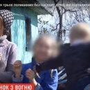 """""""Діти батькам не потрібні"""": страшна правда про малечу, яку дивом врятували з вогню на Тернопільщині (ВІДЕО)"""