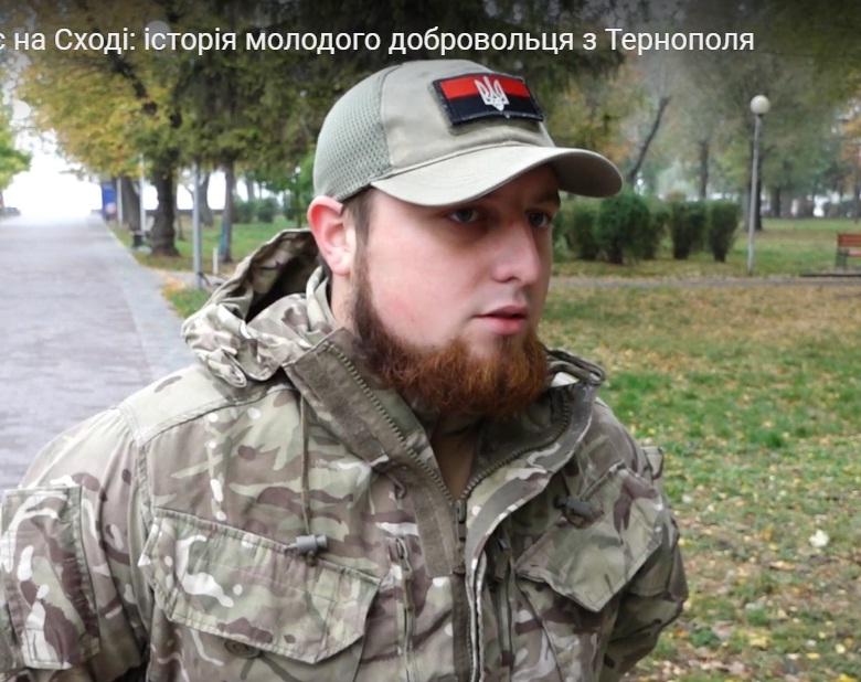 Спочатку казав, що гостює у друга: молодий тернополянин пішов воювати потай від батьків (ВІДЕО)