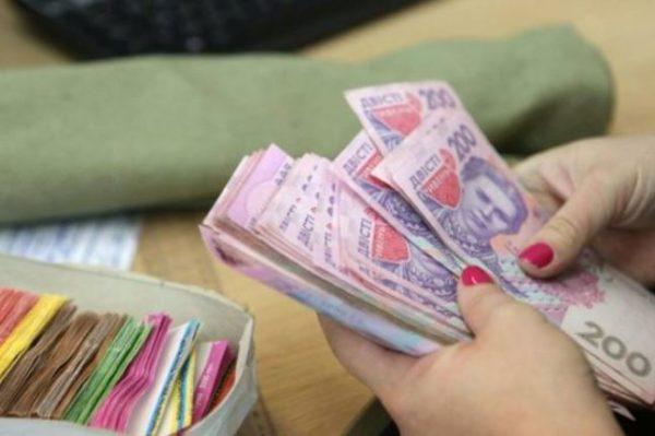 Купив авто і отримував субсидію: на Тернопільщині чоловік незаконно отримав 14 тисяч гривень