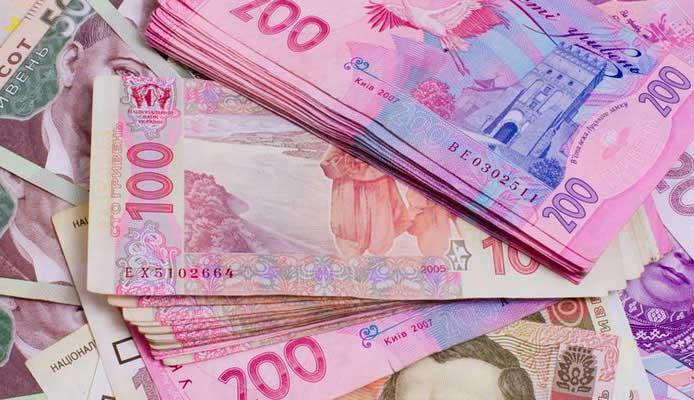 На Тернопільщині людям повернуть 200 тисяч гривень