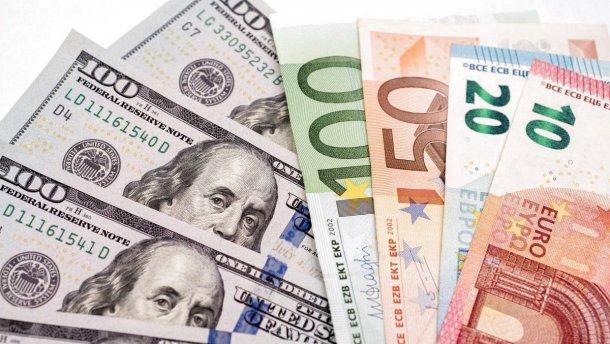 Обмен валют выгодно в Запорожье