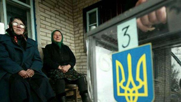 Уже відомо, коли на Тернопільщині відбудуться вибори