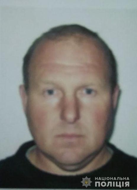 Увага! Поліцейські розшукують зниклого жителя Бучача (ФОТО)