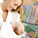 Функції  соціального захисту населення передадуть в ОТГ