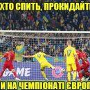 Україна у драматичній грі перемогла Португалію і вийшла в фінал Євро-2020