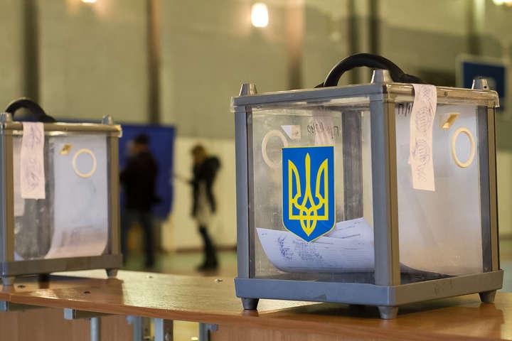 На Тернопільщині стартують вибори