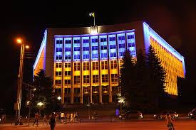 Тернопільська обласна рада проведе термінове засідання