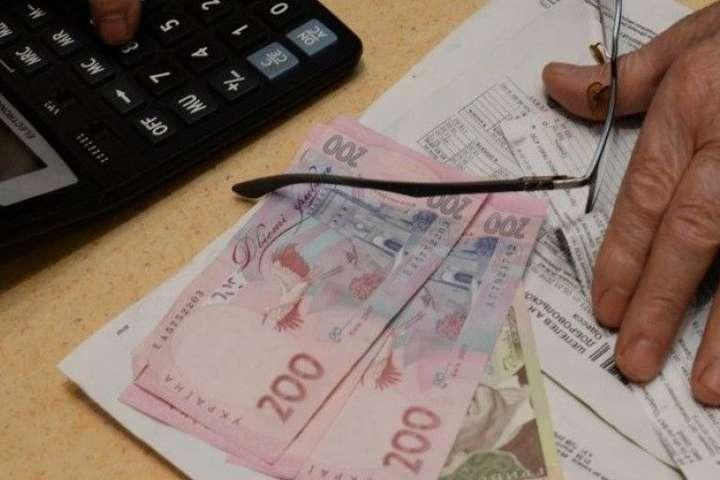 Уряд спростив умови призначення житлових субсидій